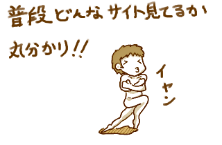 20100514-rss.png