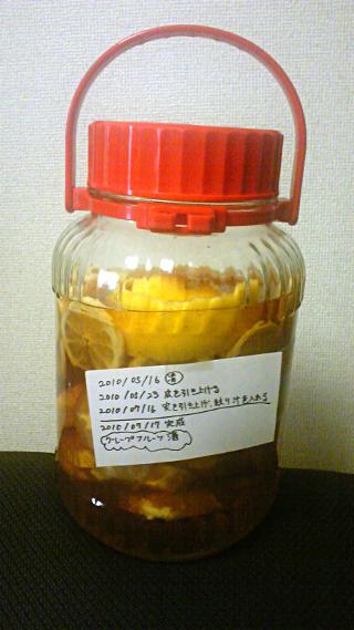 20100517-grapefruit.png