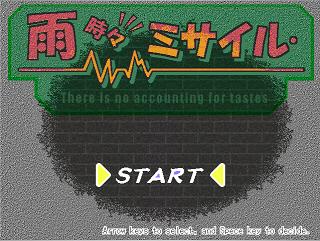 20100517-title.jpg