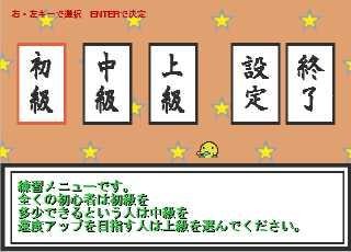20100517-typing1.jpg