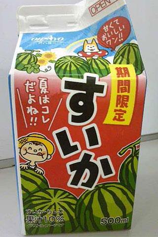 20100615-suika.jpg