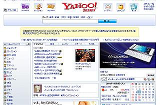 20101109-ie8_small.jpg