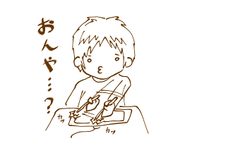 20101123-tablet.png