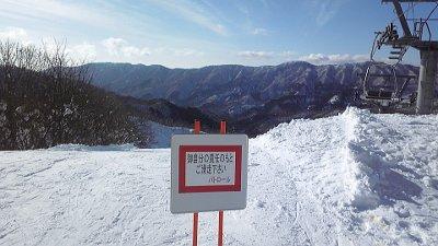 20110104-okuibuki.jpg