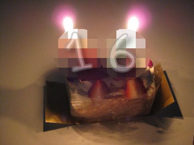20110106-IMG_0098.jpg