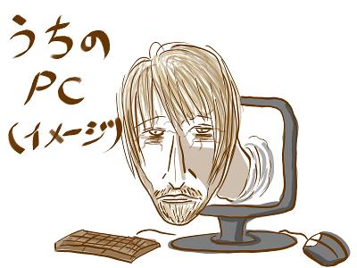 20110223-compuer_sex.png