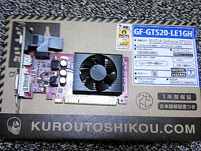 20110503-kurouto.png