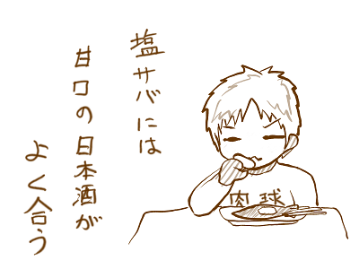 20110528-ate.png