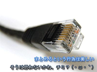 20110601-code.png