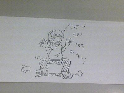 20110716-kisei.jpg