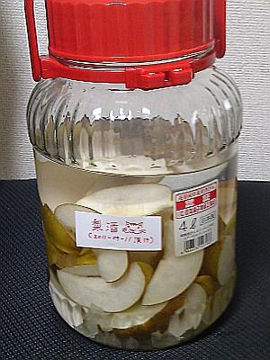 20110913-nasisyu.jpg