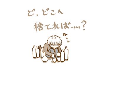 20111112-gomisute.png