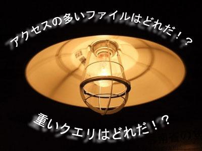 20111228-omoinohadore.jpg
