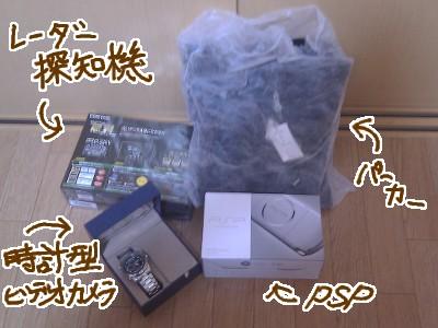 20120116-nakami.jpg