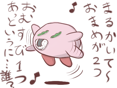 20120428-kirby.png