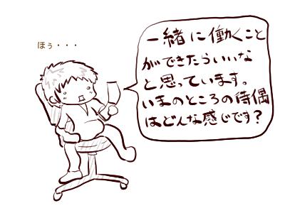 20120522-hikinuki.png