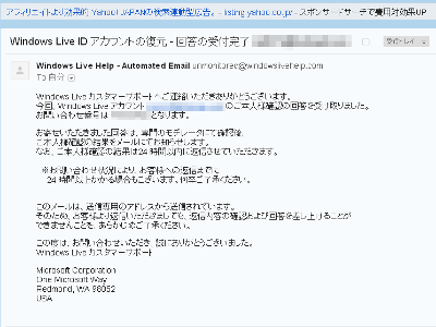 20120620-hotmail_block03_s.png