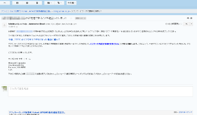 20120620-hotmail_block04_s.png