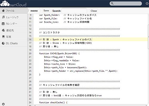 ownCloud スクリーンショット