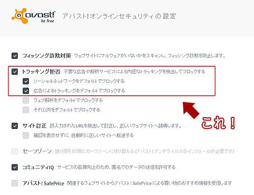 20140131-twitter.jpg