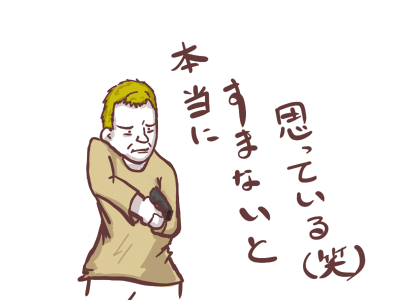 20140210-24.png