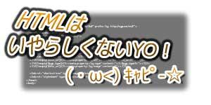20140305-html.jpg