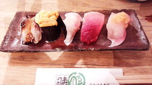 ゑんどう寿司 寿司