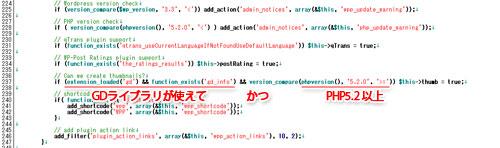 20140430-wpp_trouble02.jpg
