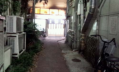 20140607-gokumen02.jpg