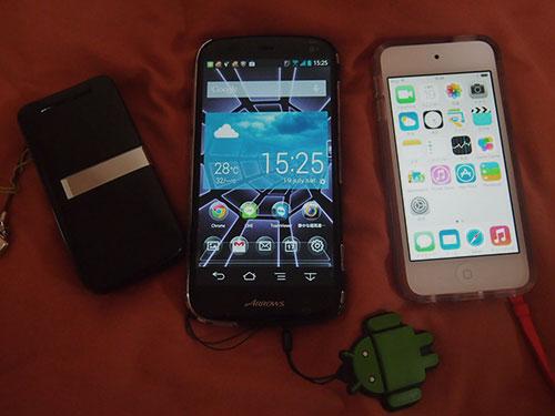 20140719-mobile3.jpg