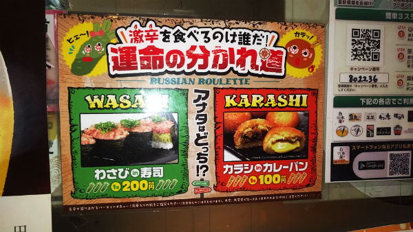 20161229-kare-pan01.jpg