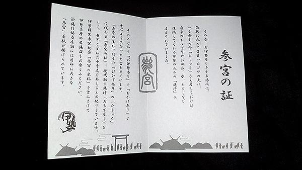 20170127-hurusato02.jpg